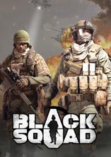 gg_blacksquad
